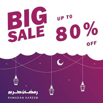 Ilustração de cartaz de venda de ramadã