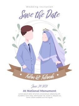 Ilustração de casal muçulmano para convite de casamento