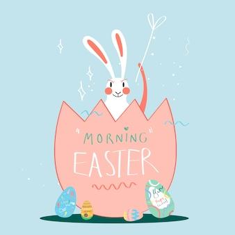 Ilustração de celebração de páscoa