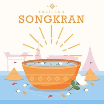 Ilustração de celebração de songkran plana