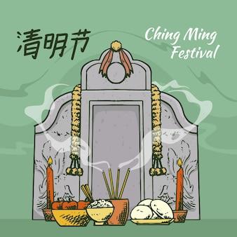 Ilustração de celebração do festival ching ming desenhada à mão
