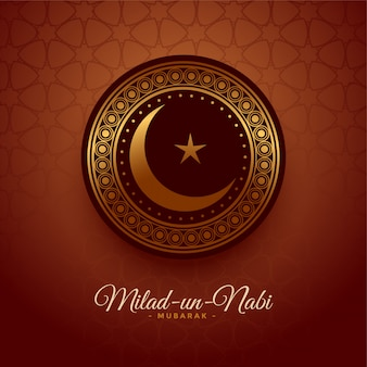 Ilustração de celebração estilo islâmico milad un nabi barawafat