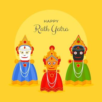Ilustração de celebração flat rath yatra