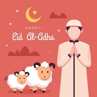Ilustração de celebração plana eid al-adha