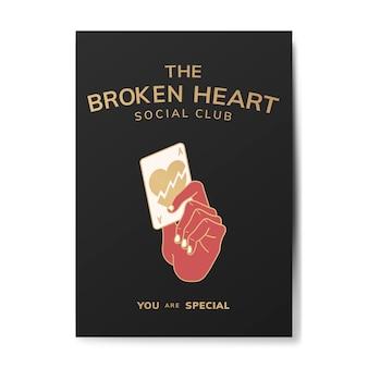 Ilustração de clube social de coração partido