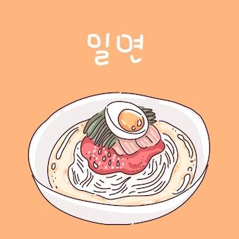Ilustração de comida coreana