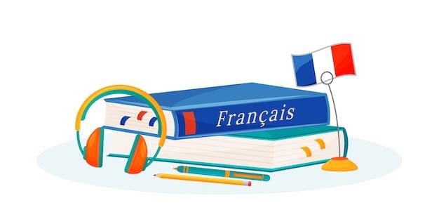 Ilustração de conceito plana de aprendizagem de francês. curso de língua estrangeira. matéria escolar. metáfora do estudo da linguística. aula universitária. livro do aluno e dicionário de objetos de desenho em 2d