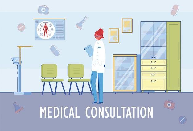 Ilustração de consulta médica
