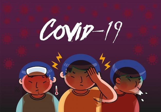 Ilustração de coronavírus.