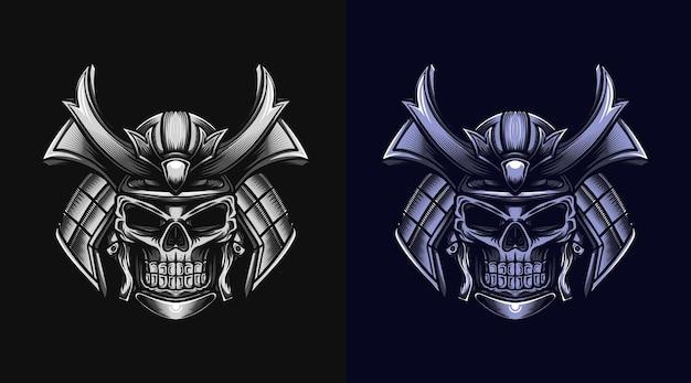 Ilustração de crânio com capacete de samurai com coloração monocromática