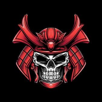 Ilustração de crânio com capacete de samurai