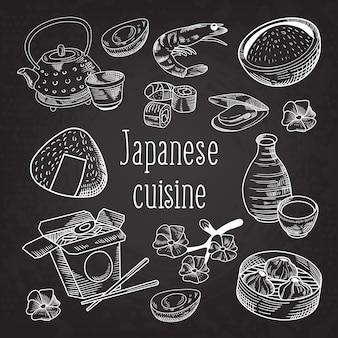 Ilustração de culinária japonesa desenhada à mão