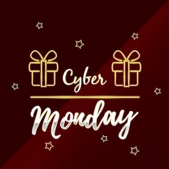 Ilustração de cyber segunda-feira