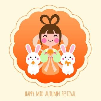 Ilustração de desenho animado bonito cartão de festival de outono