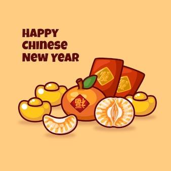 Ilustração de desenho animado bonito do ano novo chinês