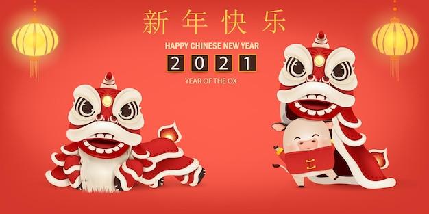 Ilustração de desenho animado de feliz ano novo chinês