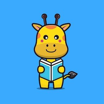 Ilustração de desenho animado de livro de leitura de girafa fofa