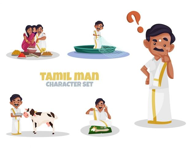 Ilustração de desenho animado do conjunto de caracteres do homem tâmil