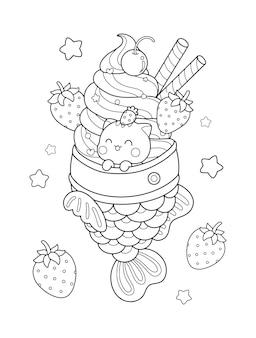 Ilustração de desenho de sorvete taiyaki de morango fofo para página de colorir
