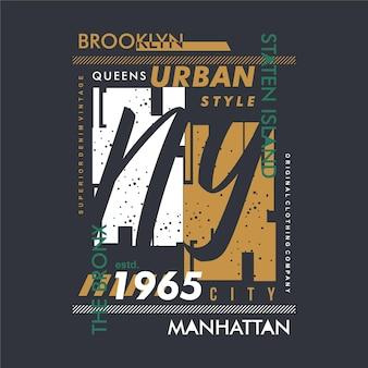 Ilustração de design de t-shirt de tipografia gráfica de estilo brooklyn manhattanurban