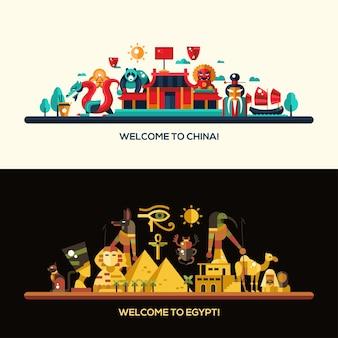 Ilustração de design plano, banners de viagens do egito e da china com ícones