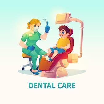 Ilustração de design plano de cuidados dentários