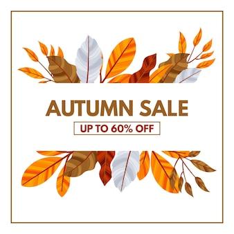 Ilustração de design plano de descontos em promoção de outono
