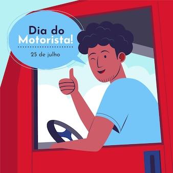 Ilustração de dia plano orgânico para motoristas