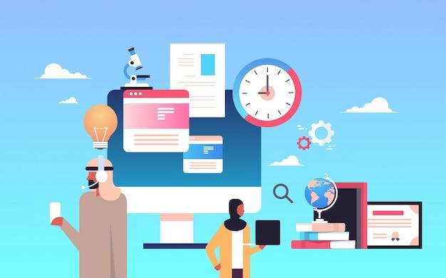 Ilustração de educação on-line com pessoas árabes