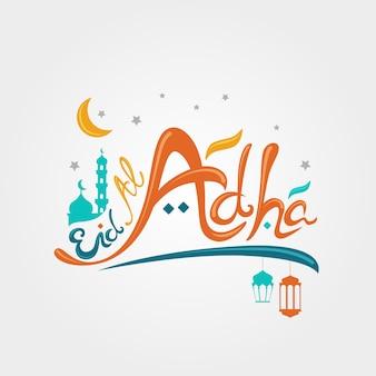 Ilustração de eid al adha escrito à mão cartão comemorativo