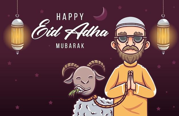 Ilustração de eid al adha mubarak feliz