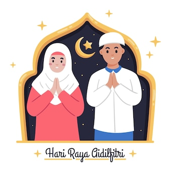 Ilustração de eid al-fitr desenhada à mão - hari raya aidilfitri