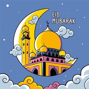 Ilustração de eid al-fitr eid mubarak desenhada à mão