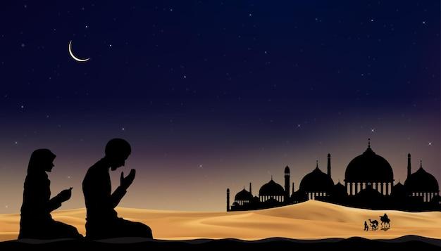 Ilustração de eid mubarak com silhueta de mesquita com lua crescente e homem e mulher muçulmanos suplicando