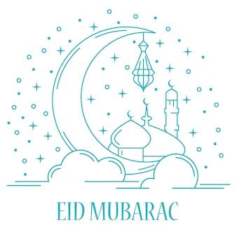 Ilustração de eid mubarak