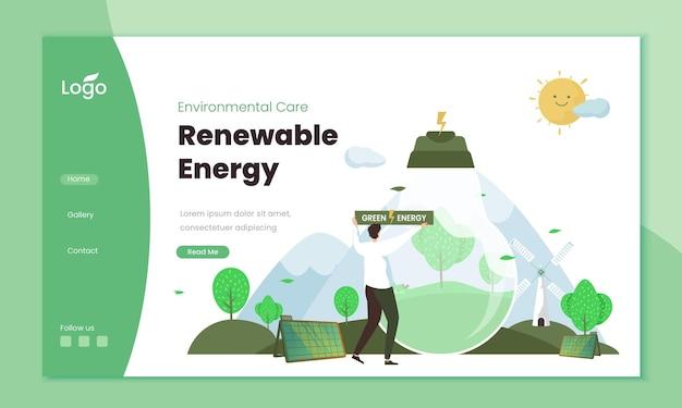 Ilustração de energia renovável verde no modelo da página de destino