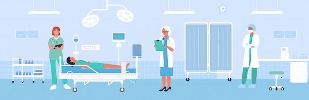 Ilustração de enfermaria de hospital. equipe de médicos plana dos desenhos animados que examina o paciente doente hospitalizado com equipamentos médicos modernos na enfermaria. hospitalização, histórico de exames de medicamentos