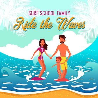 Ilustração de escola de surf