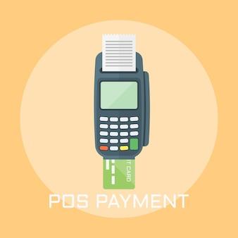 Ilustração de estilo de design plano de pagamento pos