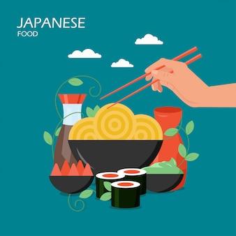 Ilustração de estilo plano de comida japonesa