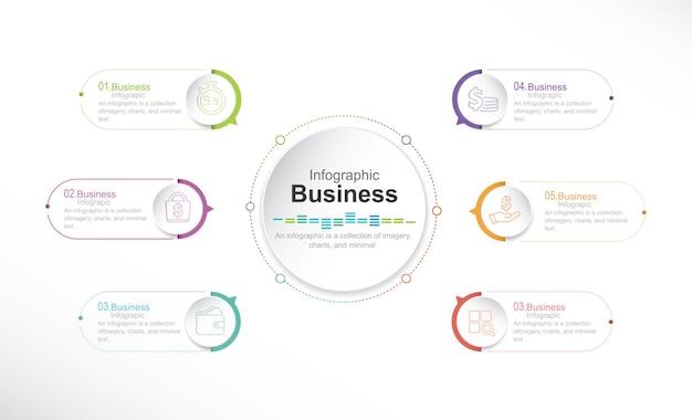 Ilustração de estoque de elementos de infográfico gráfico de círculo de infográfico número 6