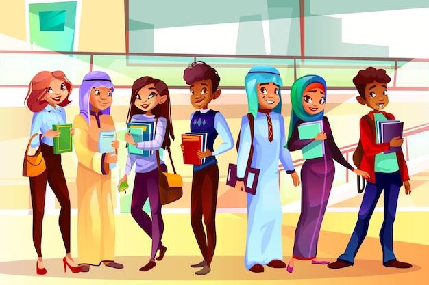 Ilustração de estudantes de faculdade ou universidade de colegas de diferentes nacionalidades