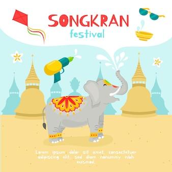 Ilustração de evento de design plano songkran de elefante fofo