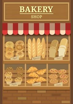 Ilustração de exibição de café de padaria na loja de design vintage Vetor Premium