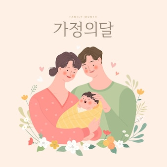 Ilustração de família feliz mês da família de tradução em coreano