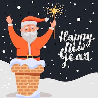 Ilustração de feliz ano novo papai noel engraçado na chaminé