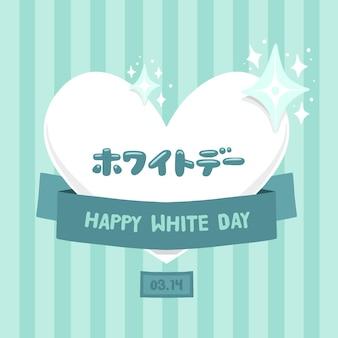 Ilustração de feliz dia branco com coração