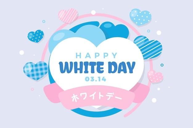 Ilustração de feliz dia branco com corações