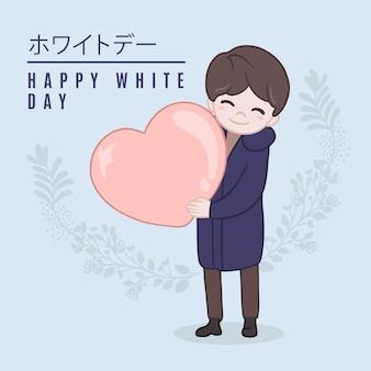 Ilustração de feliz dia branco com um homem segurando um coração