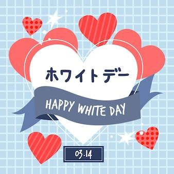 Ilustração de feliz dia branco